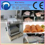 cheap and high-ranked pork skin removing machine