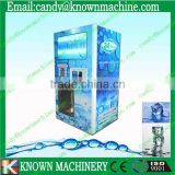 hot selling ice vending machines/ice and water vending machine/water vending machine with CE and ISO