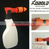 white/green/red plastic any color water hose end triger sprayer