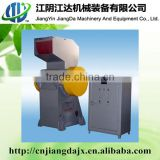 Advanced Coarse type Grinder for waste type recyling