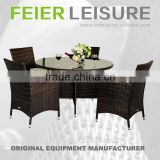 new style cushions for rattan furniture