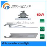 Wholesalers china all in one new rural construction 60W/40W/30W/25W/20W/15W/8W garden lamp 18V solar LED street lights