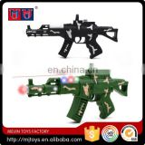 Good choice cheap B/O gun toy with light and sound for sale 30.5*15 CM electronic toy gun