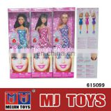 wholesale vinyl dolls