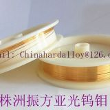 Gold plated tungsten wire 99.95%  Φ0.02mm Φ0.04  Φ0.08mm Φ0.1mm high pure wolfram wire filament