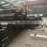 High quality Hot rolled A106 GrB SCH80 steel seamless pipe/tube