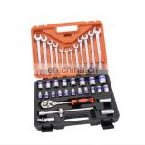 37-piece car sleeve toolbox combination auto repair tool plum blossom ratchet wrench set repair kit