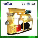 500-800kg/h wood pellet production line Include dryer, conveyor for feeding pellet machine, cooler
