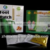 high quality bamboo detox foot patch with CE can OEM(10pcs/box)