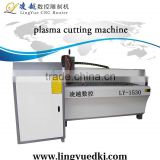 LY-1530 Plasma Metal Cutter Machinery CNC Router/cnc portable plasma cutting machine/can customered!!
