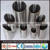 good price bright finish super 316L duplex stainless steel pipe