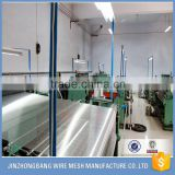 50 micron stainless steel screen mesh food grade