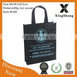 China best services packing factory wholesale shopping bag recycling non woven bag product