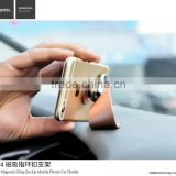 HOCO CA4 Magnetic Ring Bracket Holder for Universal Mobile Phone Metal Ring Buckle Car Holder For IOS/Android Phone TB-0301