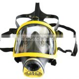 100% Silicone full face gas mask with single filter
