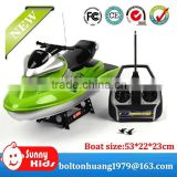 Double Horse RC motor boat 7003 Remote control motor boat motor electric boat