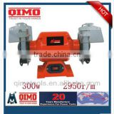 China electric bench grinder price 300w 2950