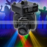 7 Colors Rainbow 30W DM512 Sound Control Auto Rotating Stage Lighting Effect 8/12 Channels Changing Head Moving LED Light