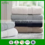 Luxury Hotel Spa Bath Towels 100% Cotton Dobby Border Set spa towel with logo towel manufacturer