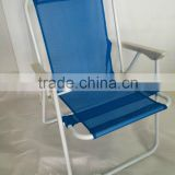 safe folding beach spring chair EP-15019