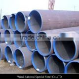 astm A36 carbon steel tube/pipe price per pc
