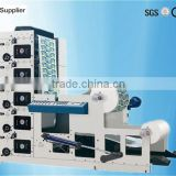Automatic Paper Roll 5 Colors Flexo Printing Machine                                                                         Quality Choice