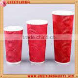 Disposable double layers insulated corrugated paper coffee drinks packing cup with lid                                                                         Quality Choice