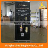 Outdoor advertising display 85 x 200cm roll up banner stand                                                                         Quality Choice