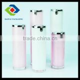 100ml special OEM cosmetic bottles good effect skin face creams wholesale korean cosmetics
