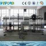 RO water purification plant for drinking /pure water production