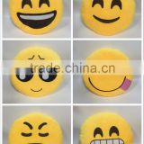 HI CE cute cheap plush emoji pillows,plush emoji pillows wholesale,stuffed plush emoji pillow