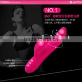 Vagina photos adult novelty sex toy rechargeable vibrator, funny vibrator sex toy offer 7 modes intense vibration