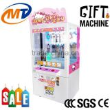 golden key game machine,key master game machine, key master prize vending game machine
