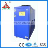 Closed Circuit Cooling Tower For Induction Forging Machine