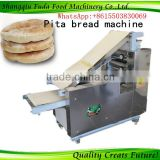 Commercial Vertical Rotisserie Small shawarma machine