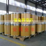 The Biggest Chinese Manufacturer and Exporter of Diflubenzuron