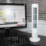 YK-1208 Classic Black / White Portable Plastic Mini USB Tower Table Fan