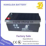 Kanglida high capacity maintenance-free battery 12V 200AH for solar panel system power supply