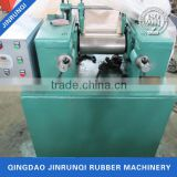 Lab use small Rubber Mixing Mill