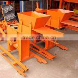QMR2-40 Manual Compressed Earth Block Machine Small Manual Cement Interlock Brick Machine