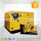 Wholesale 63kva 50kw low price soundproof diesel generator for home by china engine 3phase output