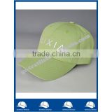 china gold supplier cheap light green six panel cotton twill baseball cap