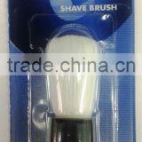 Plastic Shaving Brush