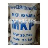 Food additives food grade Monopotassium Phosphate MKP CAS 7778-77-0 factory price