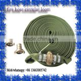 Hot sell china fabric circular loom for firehose / weaving shuttle loom fire hose weaving equipment