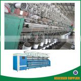 Pp Cotton Yarn Twisting Machine High Quality Two Ring Twister