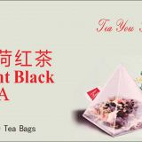 Chinese Healthy Herbal Mint Black Tea bag