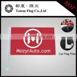 Hanging Car Flag , Custom Car Window Flags