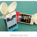 high quantity silicone horn speaker