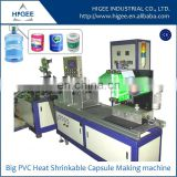 2015 Full Automatic Large PVC and PET Liquor Capsule Machine HG100-2